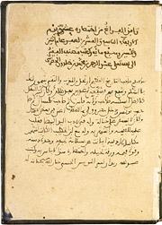 muqaddima ibn khaldoun pdf